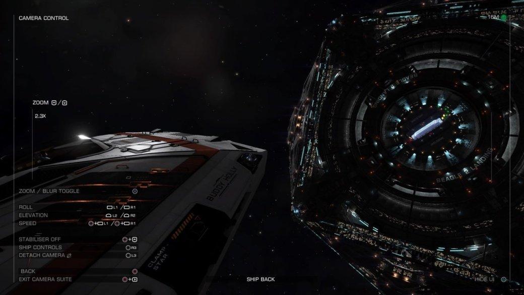 Завораживающий космос. Как Elite: Dangerous выглядит на PS4 | Канобу - Изображение 9