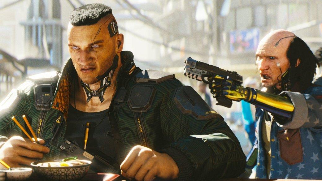 ВCyberpunk 2077 неполучится убить сюжетныхNPC. Детей трогать тоже нельзя | Канобу - Изображение 1