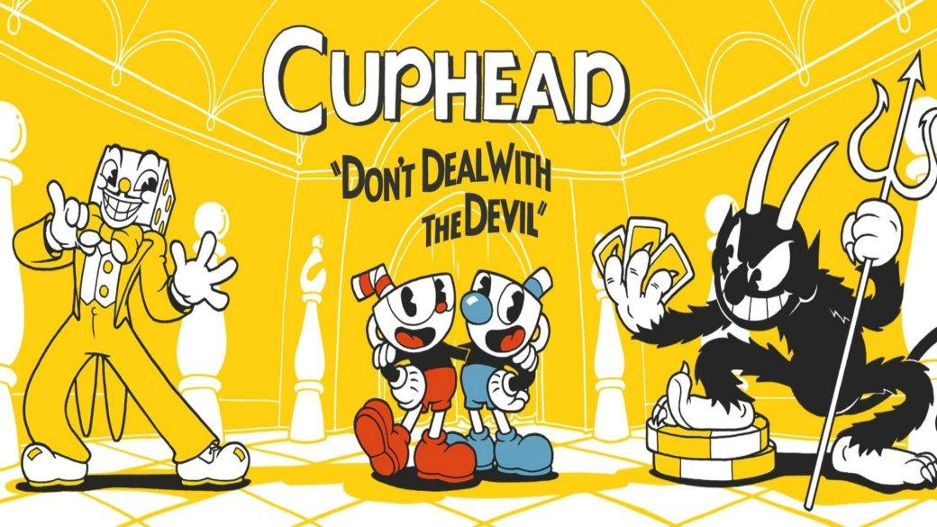 Как правильно играть в Cuphead | Канобу