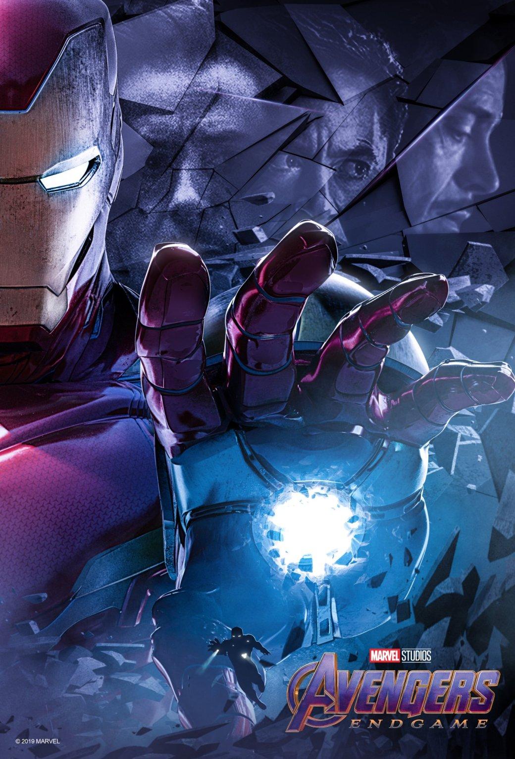 Новые постеры «Мстителей: Финал» отBossLogic посвящены долгому пути оригинальной шестерки вMCU | Канобу - Изображение 7263