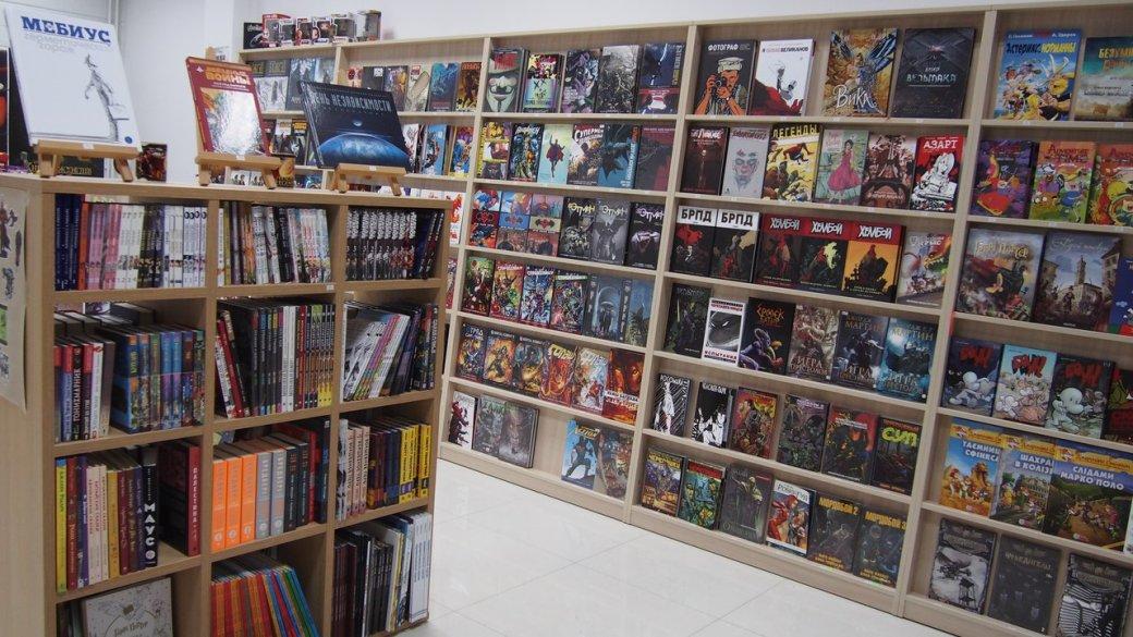Как открыть магазин комиксов, будучи преподавателем информатики. - Изображение 6
