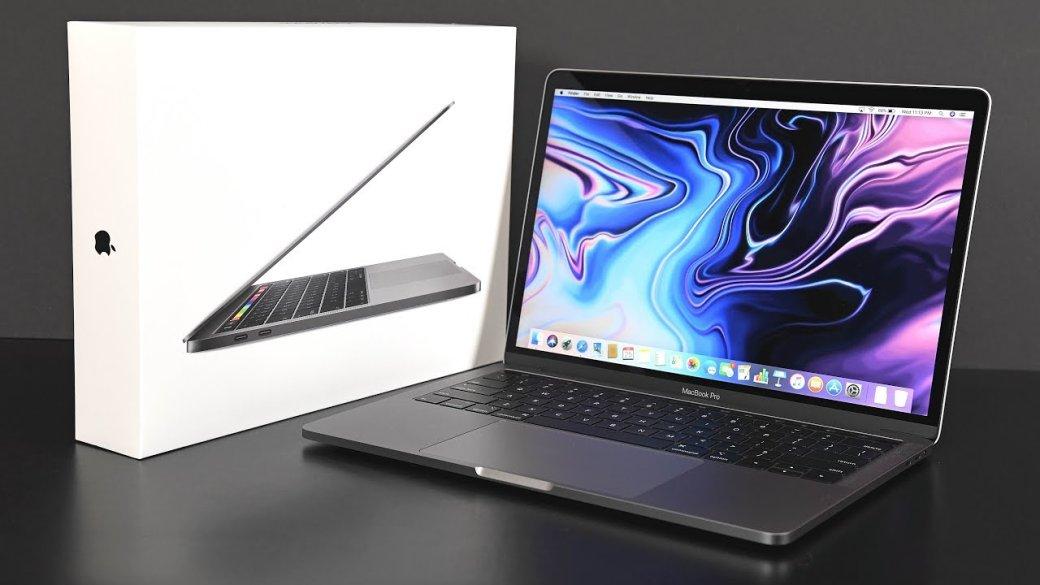 Слух: минимальный ценник нового 16-дюймового MacBook Pro составит 190 000 рублей | Канобу - Изображение 1