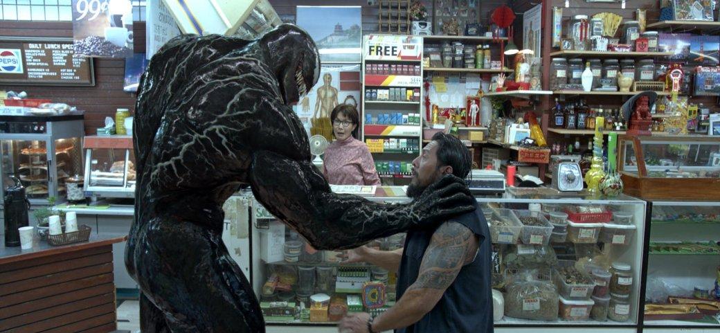 «Веном» (Venom) | Канобу - Изображение 1