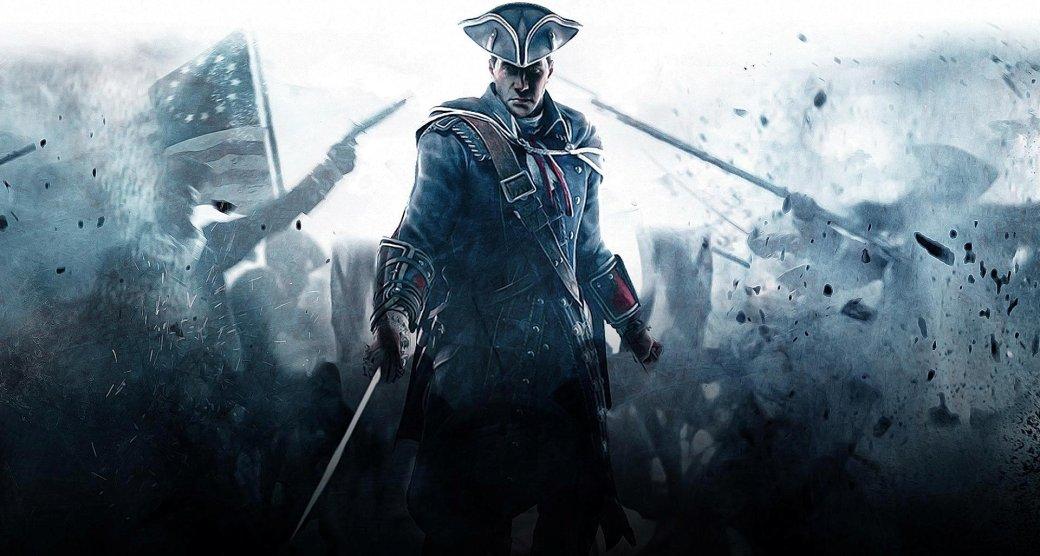 Гифка дня: максимальная десинхронизация вAssassin's Creed III Remastered | Канобу - Изображение 1