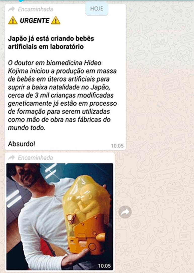 В Бразилии по ошибке посчитали Хидео Кодзиму доктором, выращивающим искусственных детей для Японии | Канобу - Изображение 2