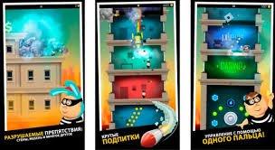 Лучшие игровые новинки недели в App Store | Канобу - Изображение 2