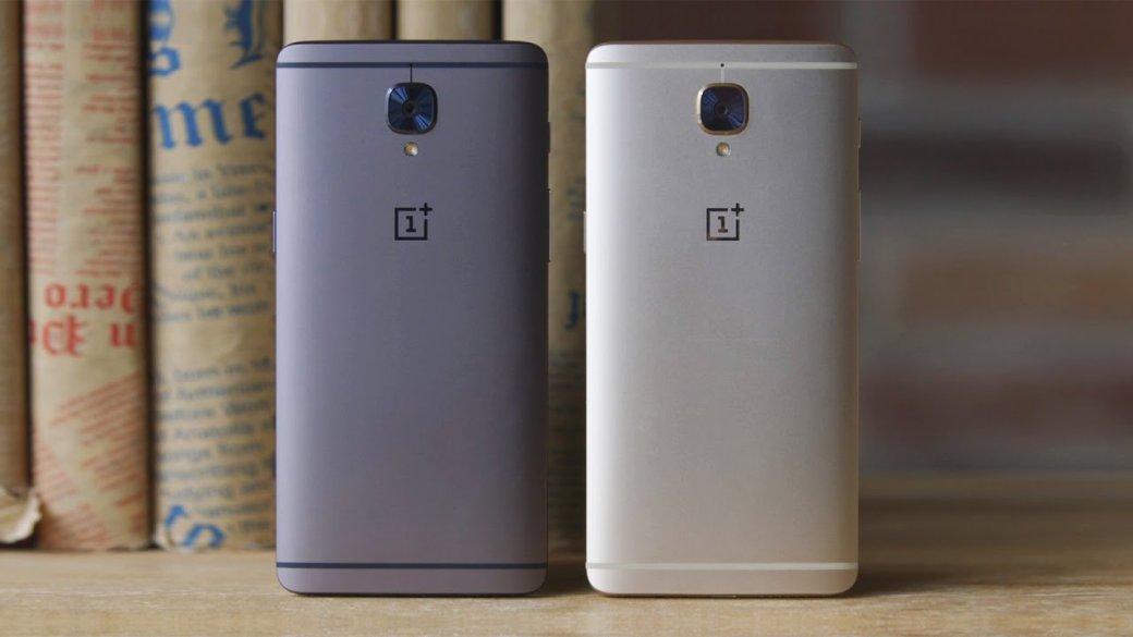 Неожиданный сюрприз: смартфоны OnePlus 3и3Tполучили обновление Android9 Pie