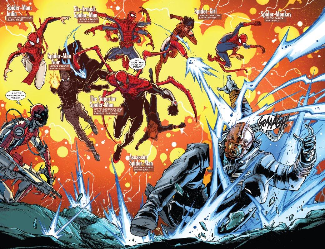 Что такое Spider-Verse? Кроссовер, где Человек-паук встретил безумные версии себя издругих миров | Канобу - Изображение 7