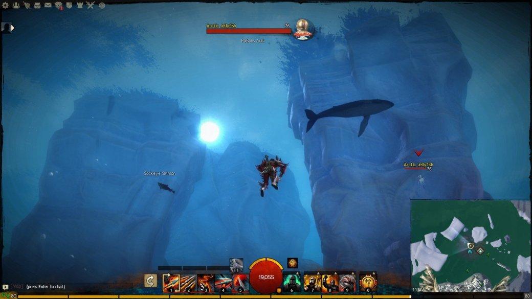 Guild Wars 2 - Драконы по полочкам | Канобу - Изображение 10