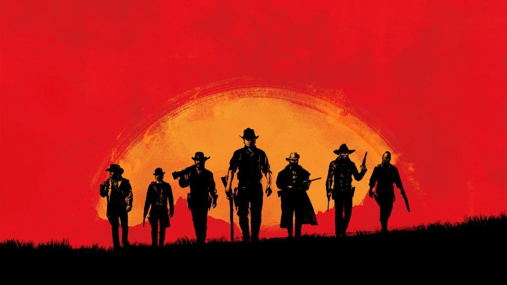Red Dead Redemption 2 разошлась помиру тиражом в17 миллионов копий | Канобу - Изображение 11556