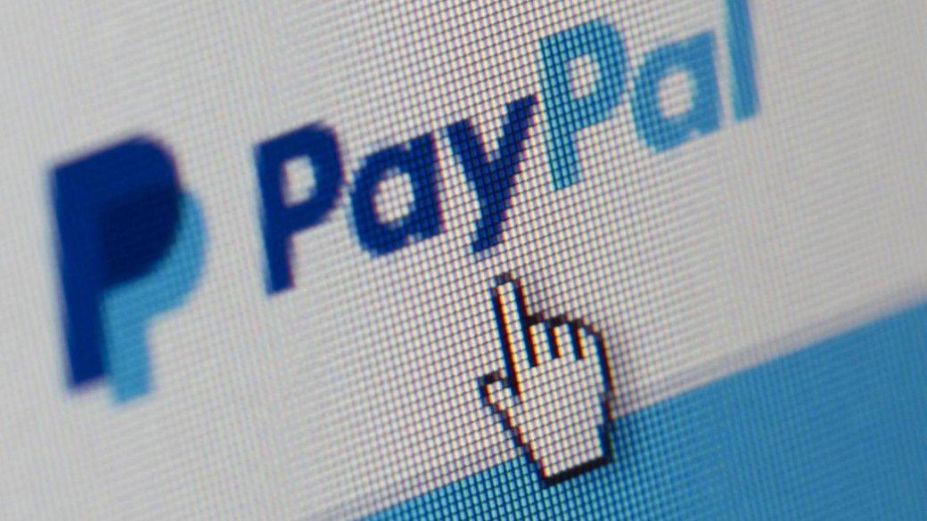 Почему вам стоит завести PayPal-аккаунт прямо сейчас | Канобу - Изображение 1