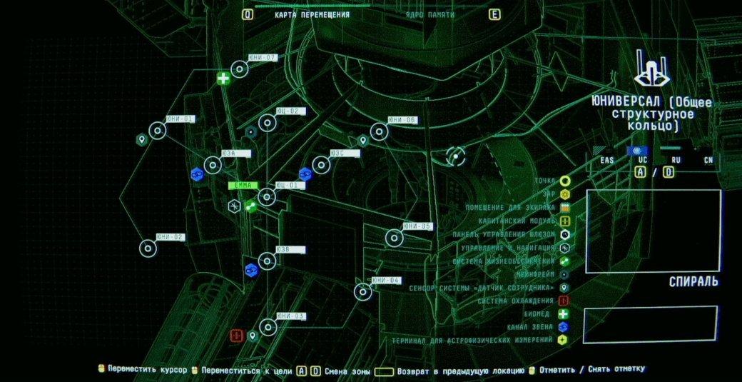Мнение. Observation— триллер направдоподобной космической станции   Канобу - Изображение 3697