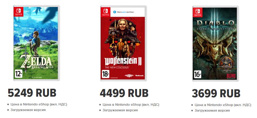 5K-гейминг теперь нетолько уSony: Nintendo подняла цены наигры вeShop на7% | Канобу - Изображение 3447