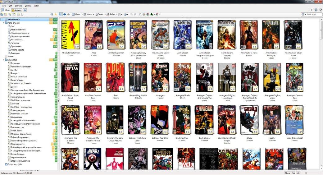 Лучшие программы для чтения комиксов - топ-15 приложений-читалок и сервисов на ПК, Android, iOS | Канобу - Изображение 9997