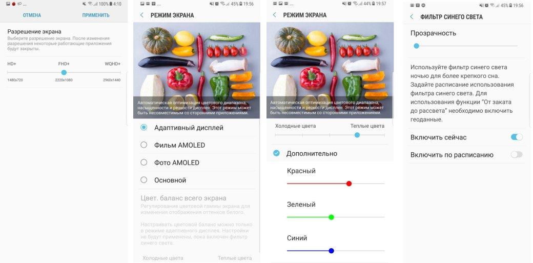Обзор Samsung Galaxy Note8: потрясающий, нонедля всех. - Изображение 9