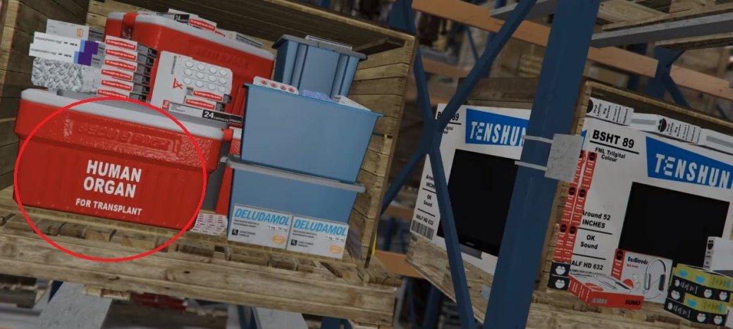 В Finance and Felony для GTA Online появится торговля органами | Канобу - Изображение 5146