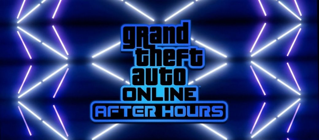 Раскройте все прелести клубной жизни вдополнении GTA Online: After Hours. Среальными диджеями! | Канобу - Изображение 5937