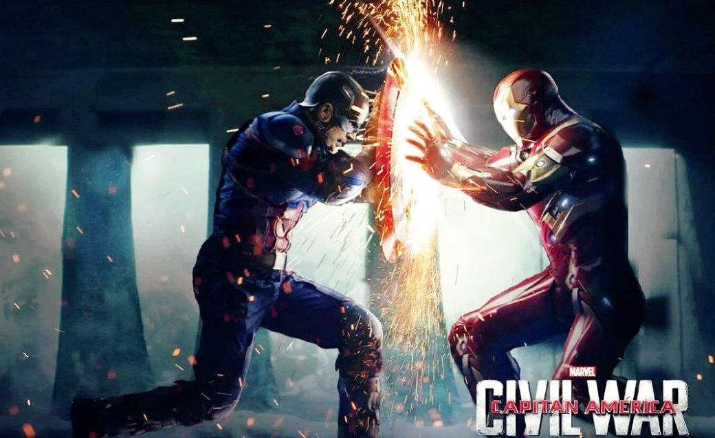 Рецензия на «Первый мститель: Противостояние» | Канобу - Изображение 9