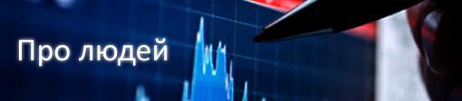 Бизнес-неделя, 24-30 октября 2011 года | Канобу - Изображение 1