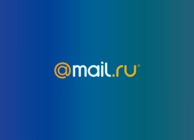 Siri, посторонись! Mail.ru готовит «Марусю», собственный голосовой ассистент   Канобу - Изображение 1