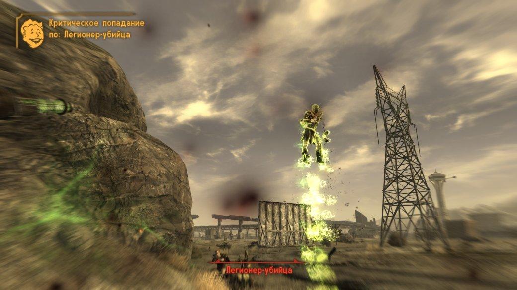 Зачто ненавидеть Fallout: New Vegas— лучшую современную часть серии. Обзор Fallout: New Vegas | Канобу - Изображение 2
