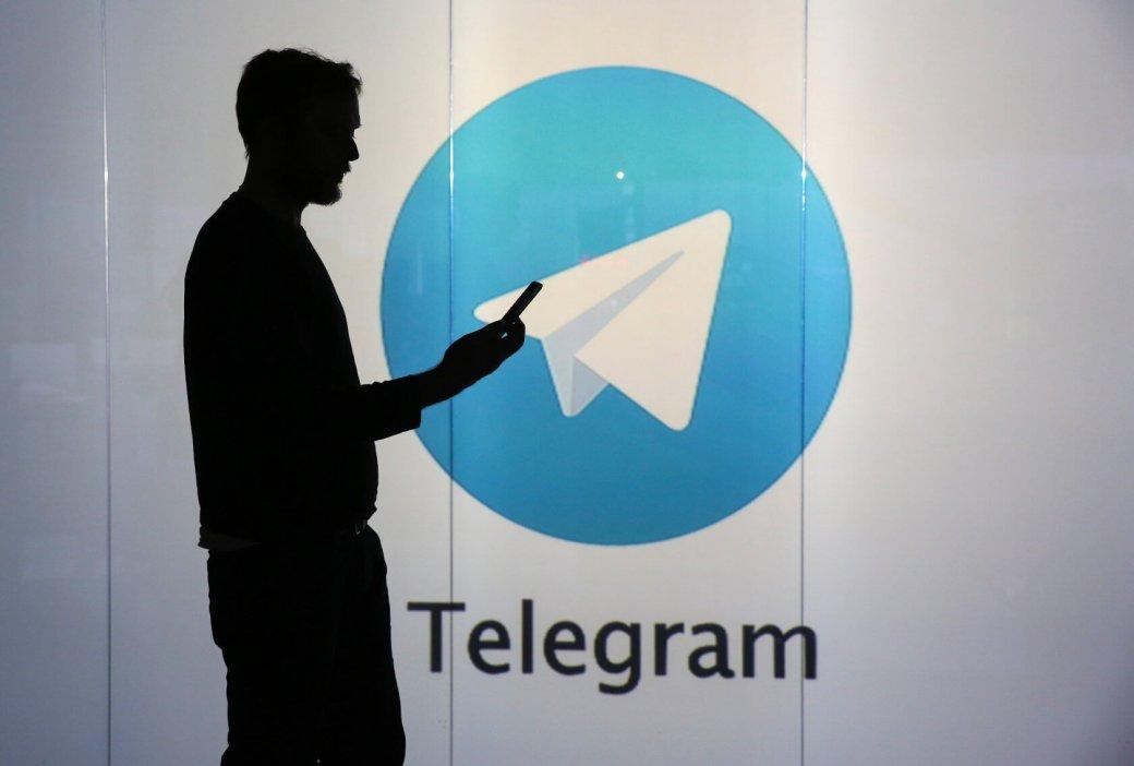 В Telegram появится официальная реклама. Но только если вы пользуетесь прокси | Канобу - Изображение 1