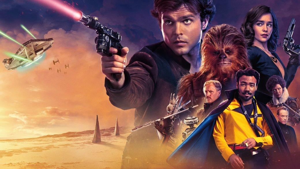 Все о спин-оффах «Звездных войн» | Канобу - Изображение 2092