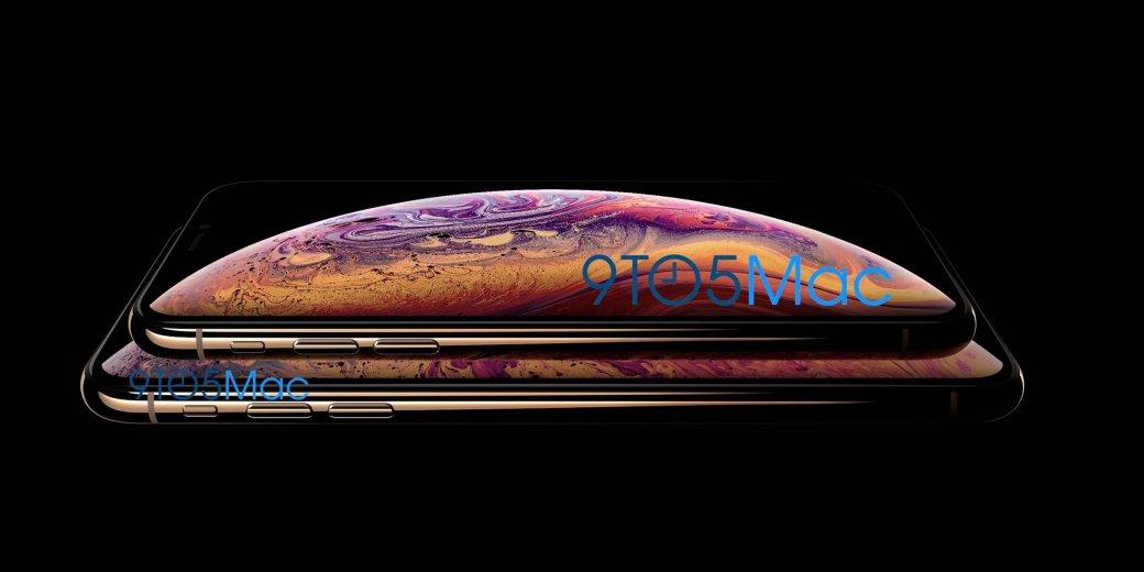 Какими будут новые iPhone — все слухи иутечки | Канобу - Изображение 1