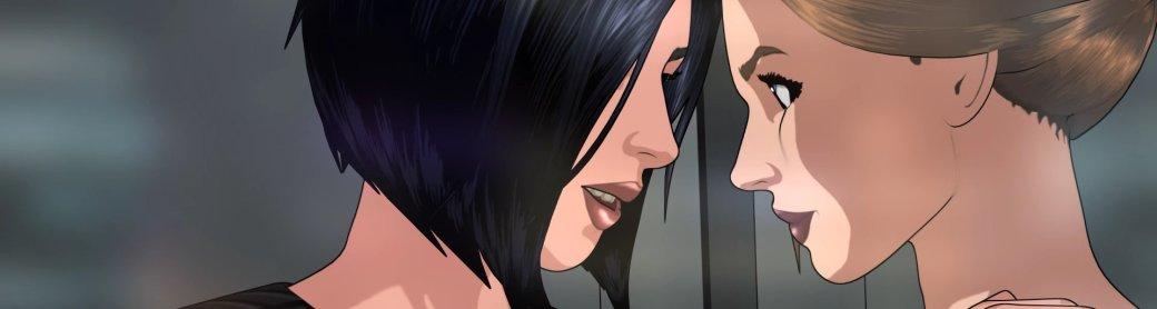 Рецензия на Fear Effect Sedna — игра студии Sushee | Канобу - Изображение 7658