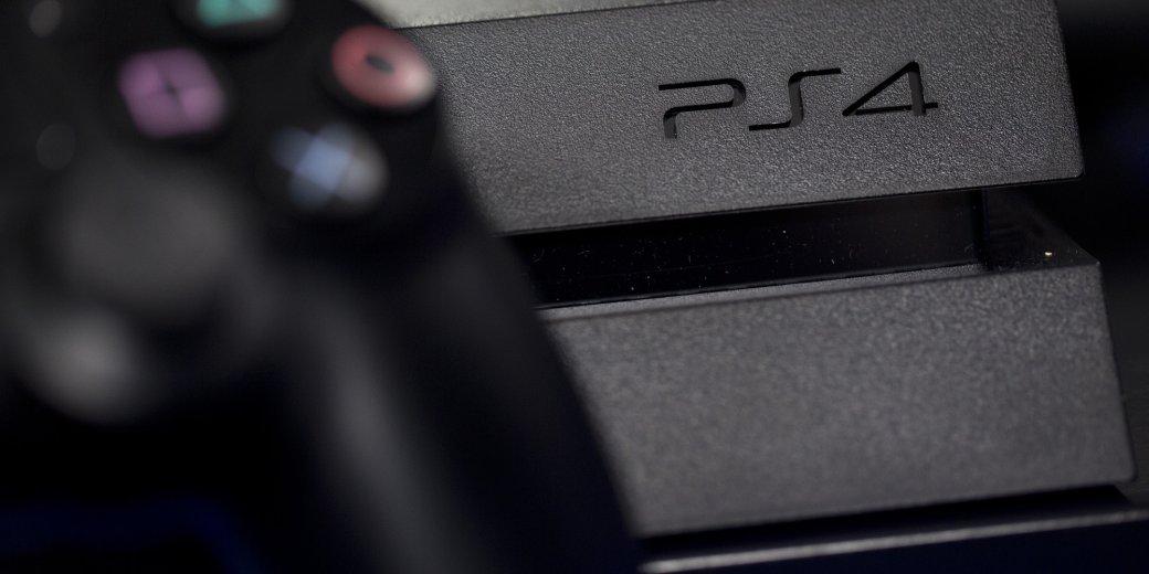 Слух: злоумышленники могут намертво подвесить вашу PS4 личным сообщением. Что делать? | Канобу - Изображение 1