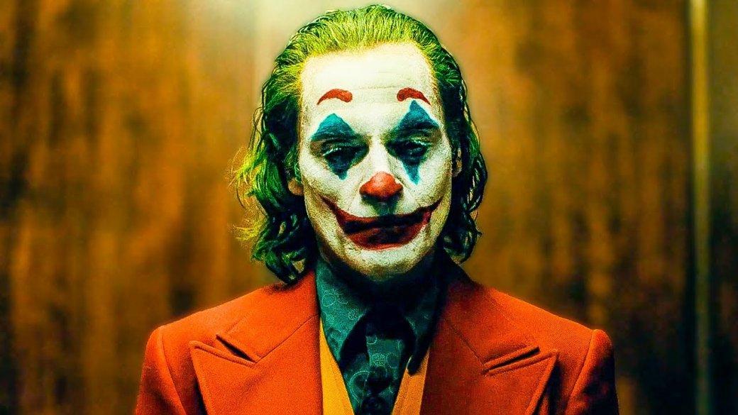 Каким будет «Джокер» сХоакином Фениксом? Разбираем сюжет фильма. Все не так, как в комиксах! | Канобу