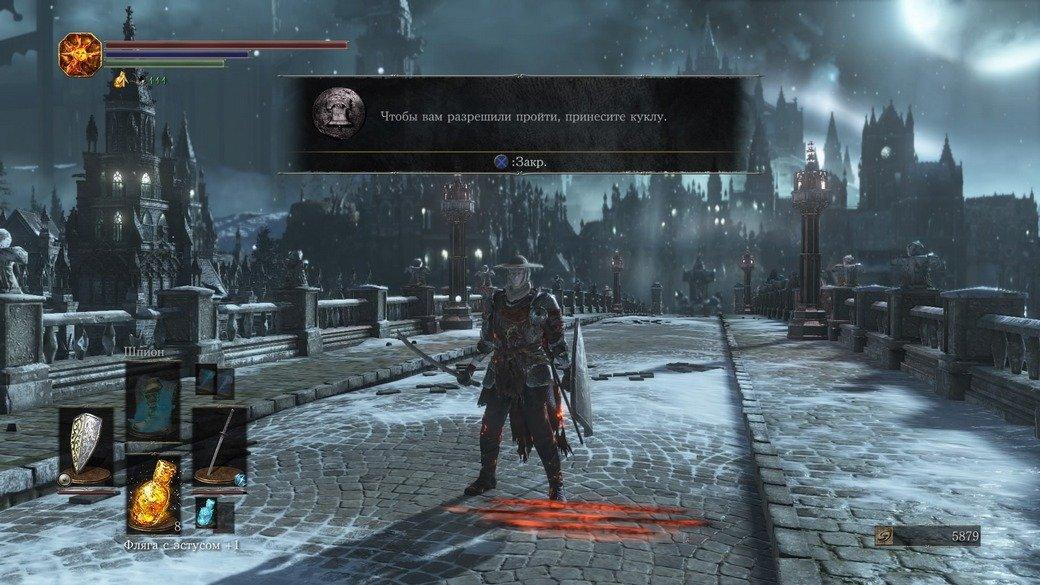 Рецензия на Dark Souls 3