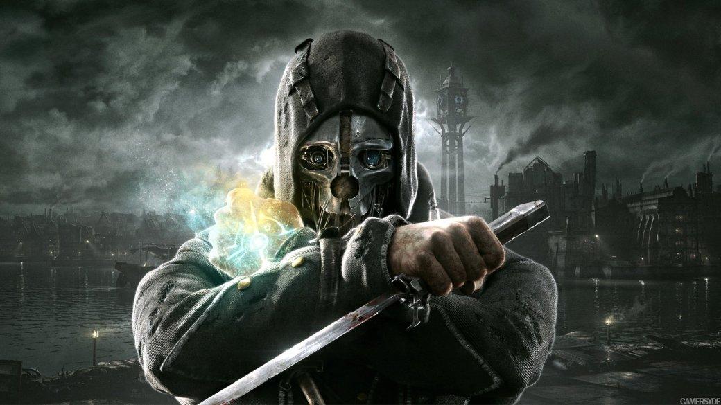 Dishonored. Game of the Year Edition для РС выйдет в ноябре | Канобу - Изображение 1