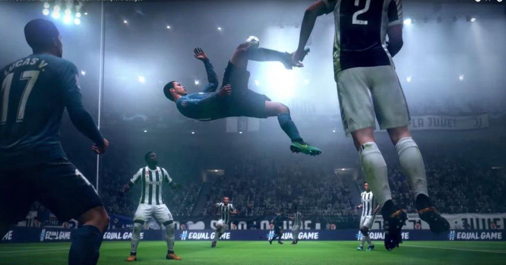 Чего ждать от FIFA19. - Изображение 3