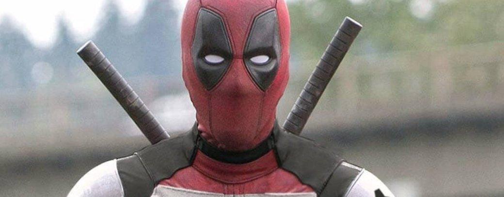 Ютубер добавил вновый трейлер «Мстителей» Дэдпула. Стало вразы лучше | Канобу - Изображение 2316
