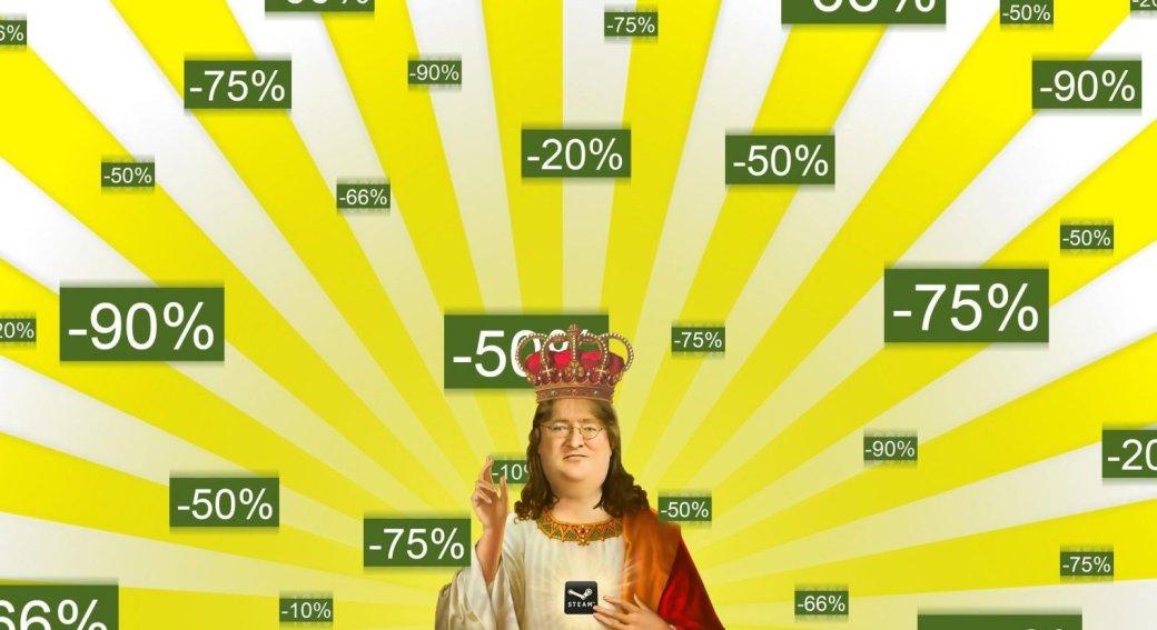 PayPal подтвердил слухи одатах проведения зимней распродажи вSteam | Канобу - Изображение 8952