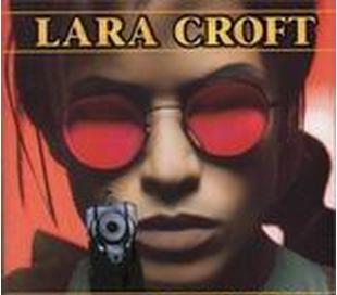 Lara Croft. Хочу все знать! | Канобу - Изображение 50