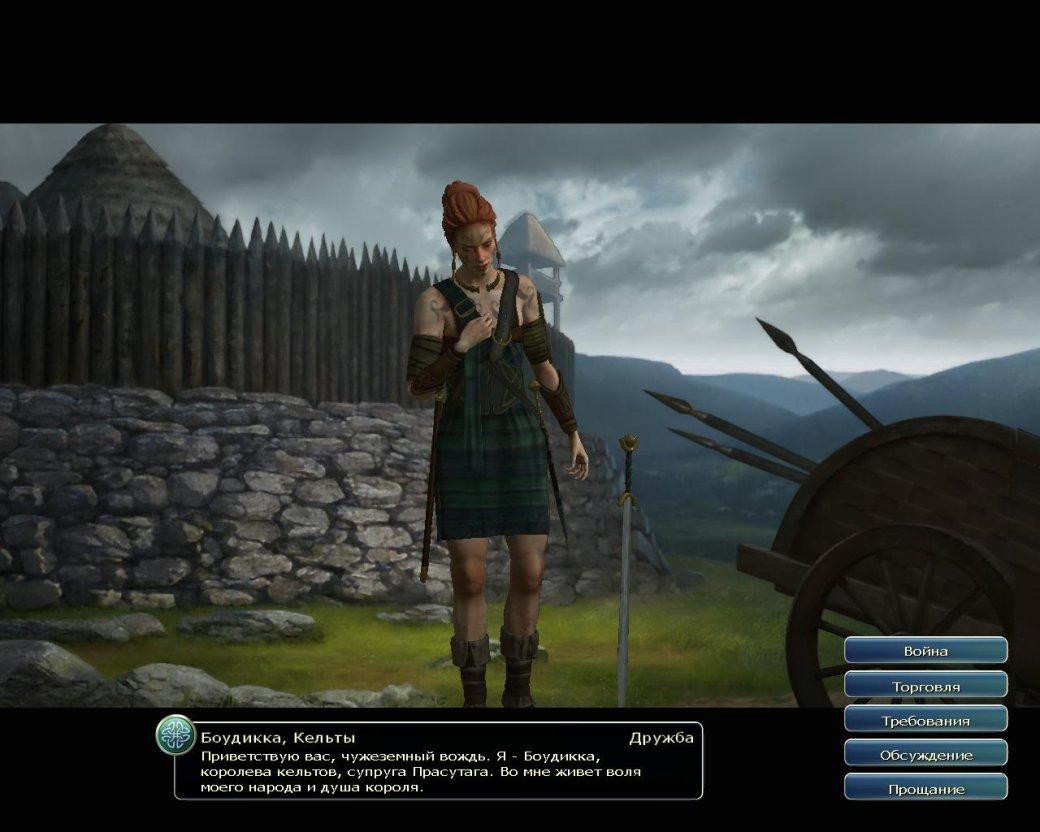 Рецензия на Sid Meier's Civilization 5 | Канобу - Изображение 4
