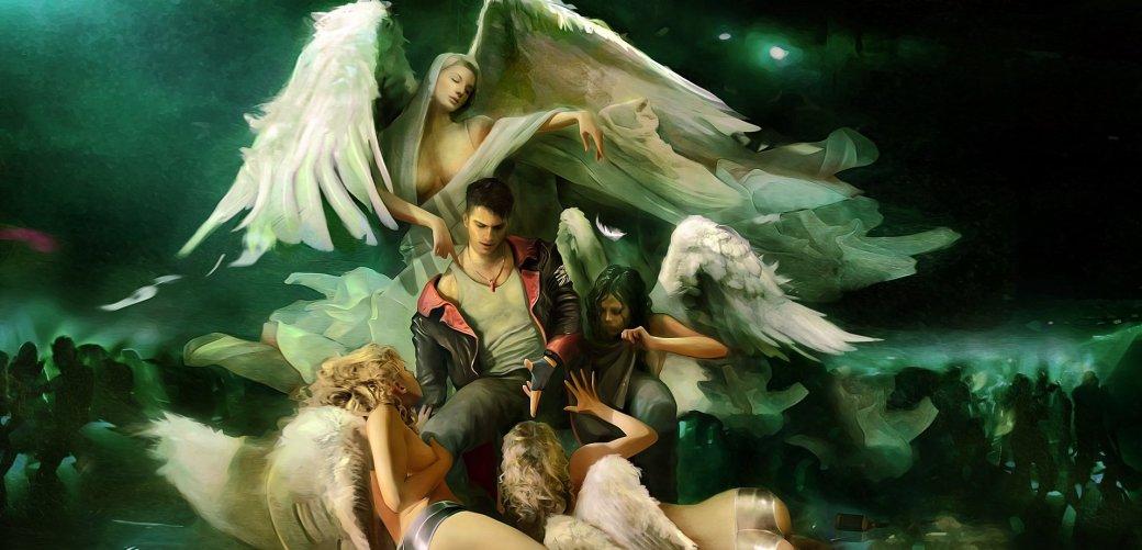 Рецензия на DmC: Devil May Cry | Канобу - Изображение 1