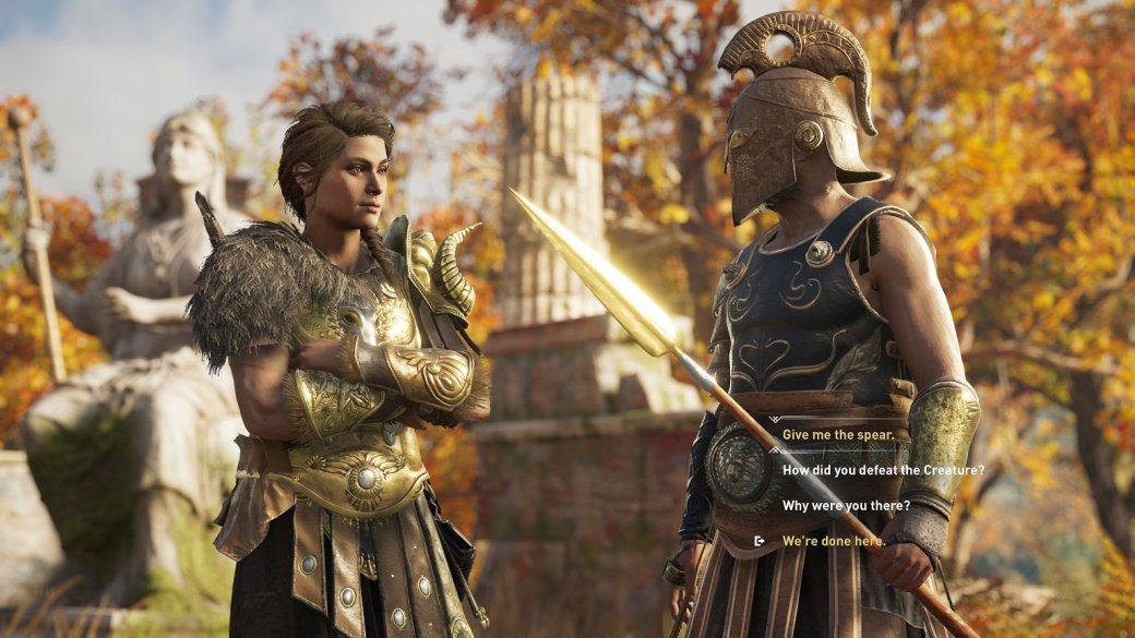 Рецензия на Assassin's Creed Odyssey. Обзор Assassin's Creed: Odyssey | Канобу - Изображение 8