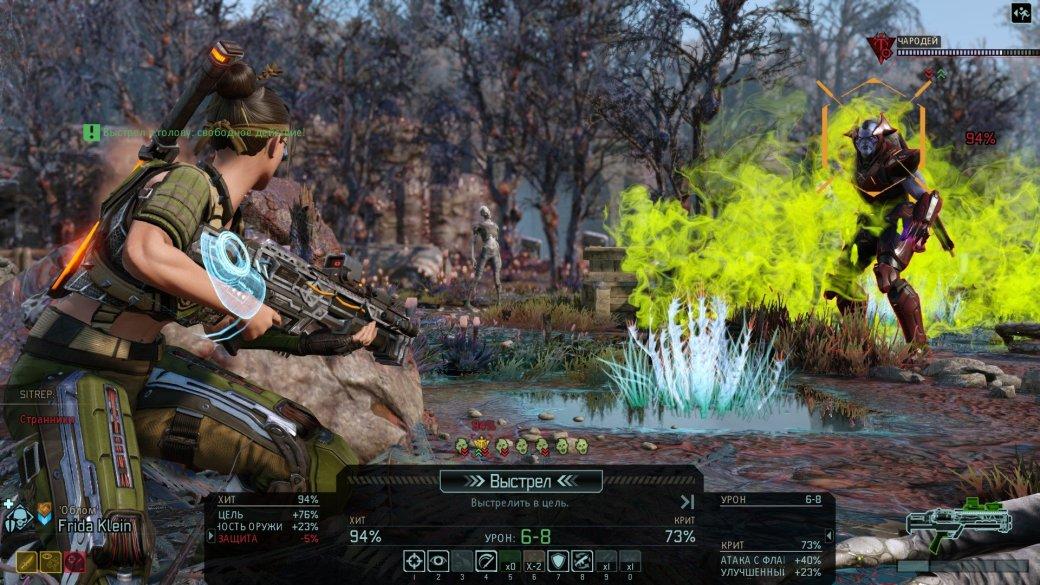 Обзор XCOM 2: War of the Chosen | Канобу - Изображение 4