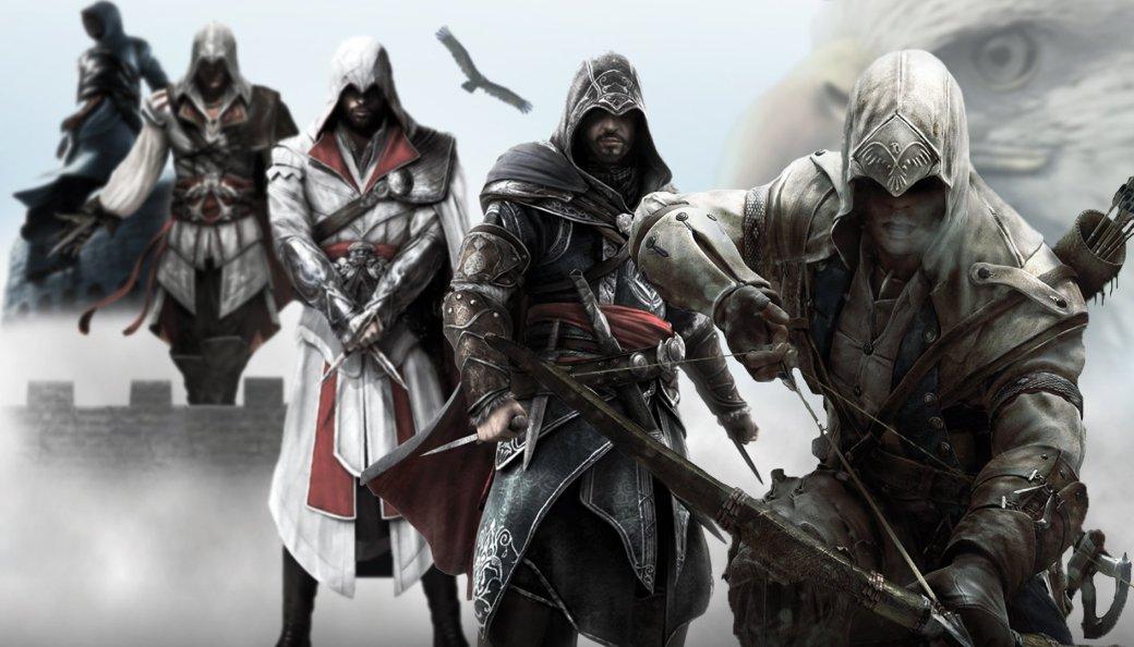 Сюжету Assassin's Creed нашли научное обоснование    Канобу - Изображение 5120