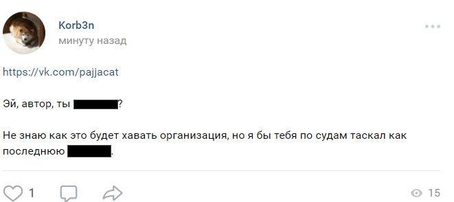В сети появилась переписка игроков по Dota 2 об инсайдах в NaVi и Empire. Автора грозят засудить | Канобу - Изображение 3