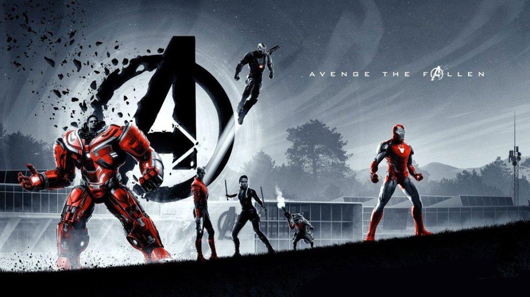 Нарекламу «Мстителей: Финал» Disney потратила более двухсот миллионов долларов   Канобу - Изображение 2831