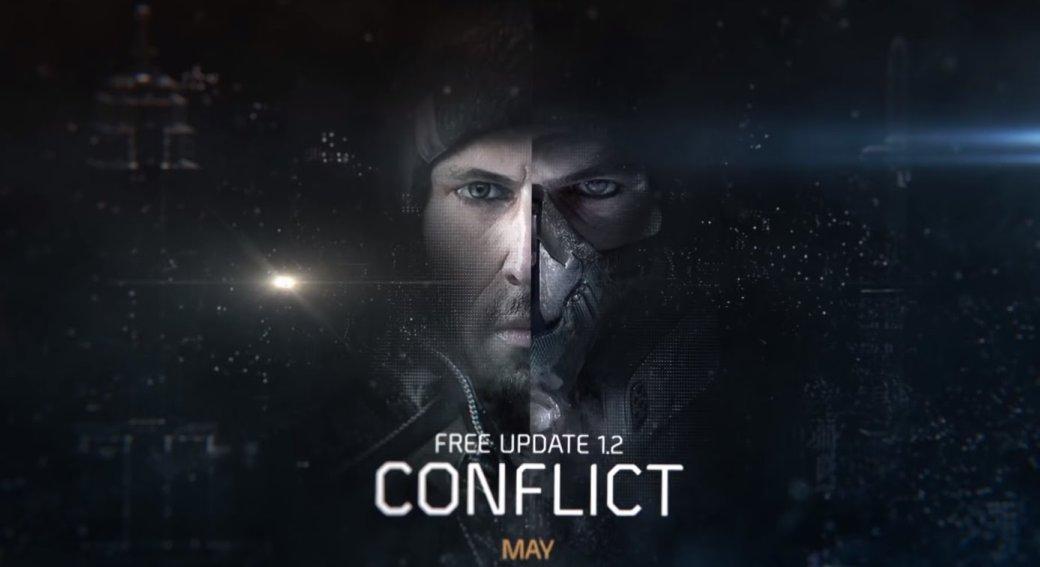 Ubisoft ничему не учится: в The Division снова пропадают агенты  | Канобу - Изображение 1339