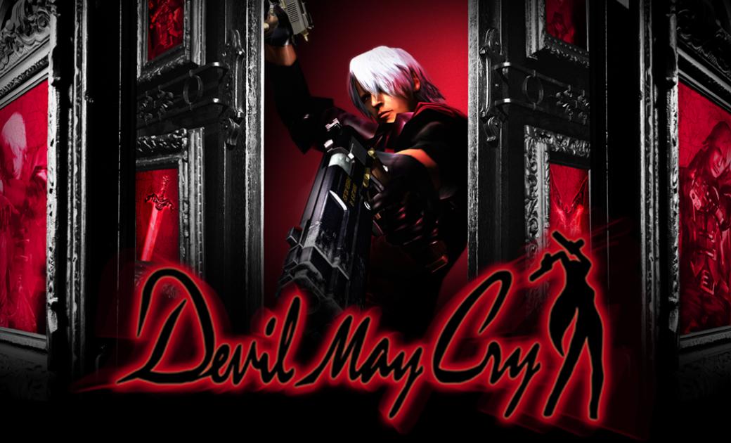 Лучшие части Devil May Cry— помнению редакции «Канобу» | Канобу - Изображение 0