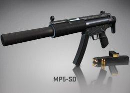 В CS:GO появилась альтернатива М7 — МP5 с глушителем!