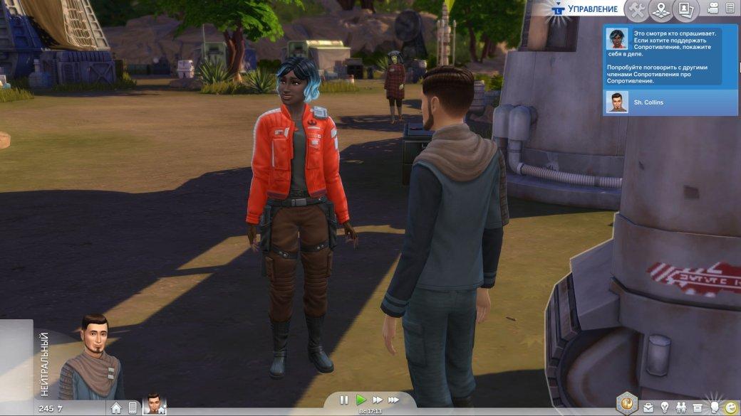 Гайд. Как в«The Sims 4: Путешествие наБатуу» познакомиться сРей, Кайло Реном иВиМоради? | Канобу - Изображение 1141