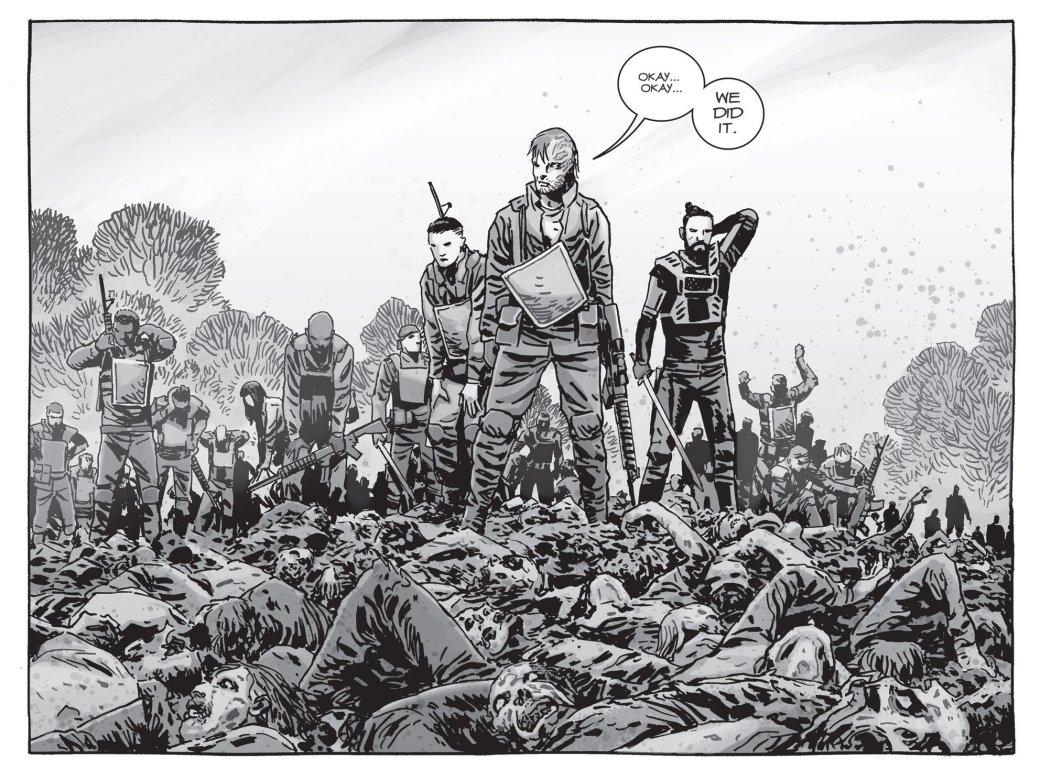 Война с Шепчущимися в комиксе The Walking Dead не оправдала ожиданий | Канобу - Изображение 13