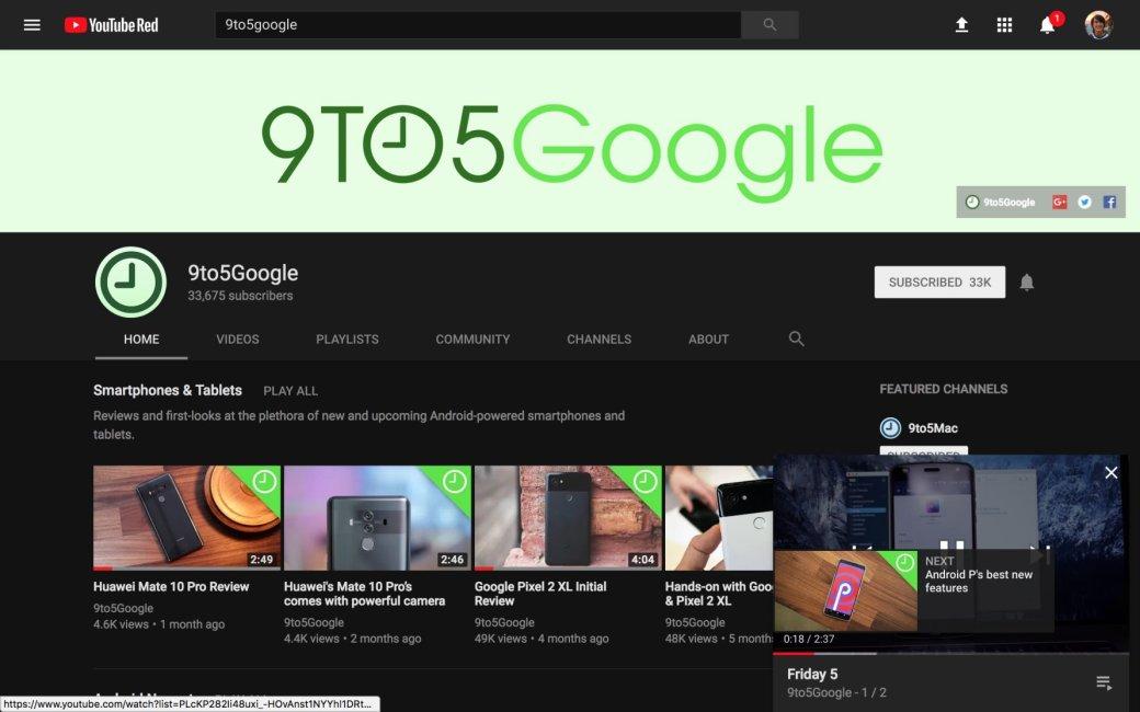 YouTube проводит закрытое тестирование режима «картинка в картинке» для браузерной версии сервиса. - Изображение 2